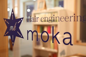 那須塩原市 | Hair engineering moka | モカ | 那須塩原市美容室